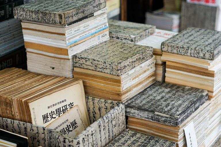 Chinesische Bücher.jpg