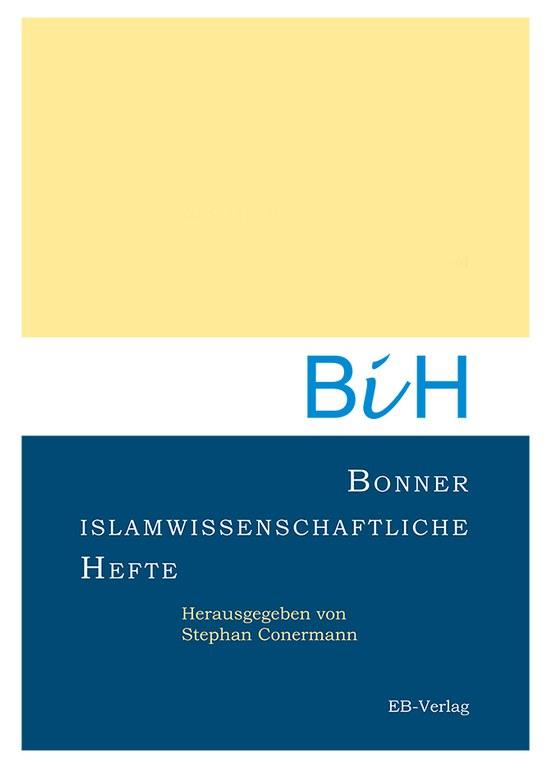 Cover_Islamwissenschaften.jpg