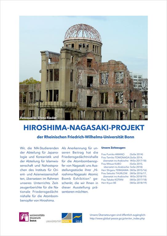 Plakat_Hiroshima-Nagasaki-Projekt_WiSe18-19.png