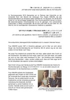 Zusammenfassung  Videobotschaft von Frau Kimura.pdf