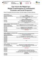 Programm Workshop 09_21.pdf