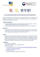 Ausschreibung 4. Koreanisch-Redewettwerb 2020 Universitaet Bonn_dt.pdf
