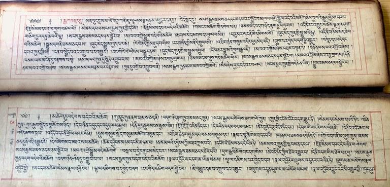 Startseite_004 Tibetan script_Eva Kamilla Mojzes.jpeg