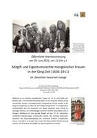 Antrittsvorlesung D. Heuschert-Laage_Ankuendigung.pdf
